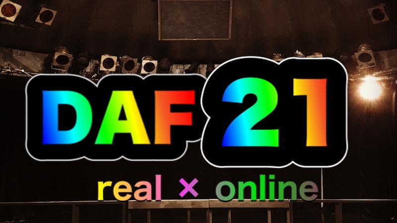 DAF20